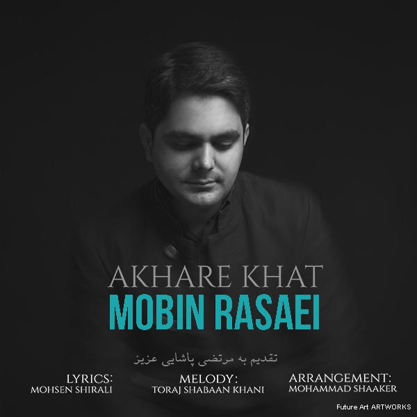 Mobin Rasaei – Akhare Khat
