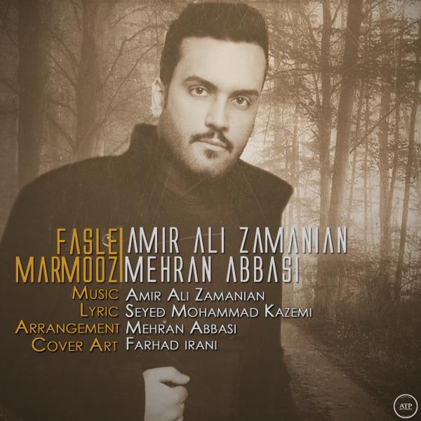 Amir Ali Zamanian – Fasle Marmooz