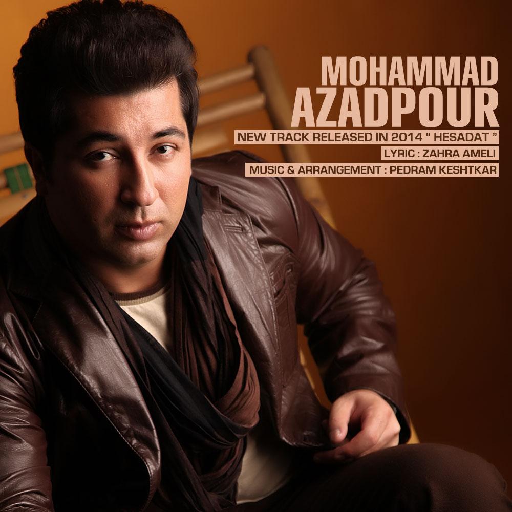 Mohammad Azadpour – Hesadat