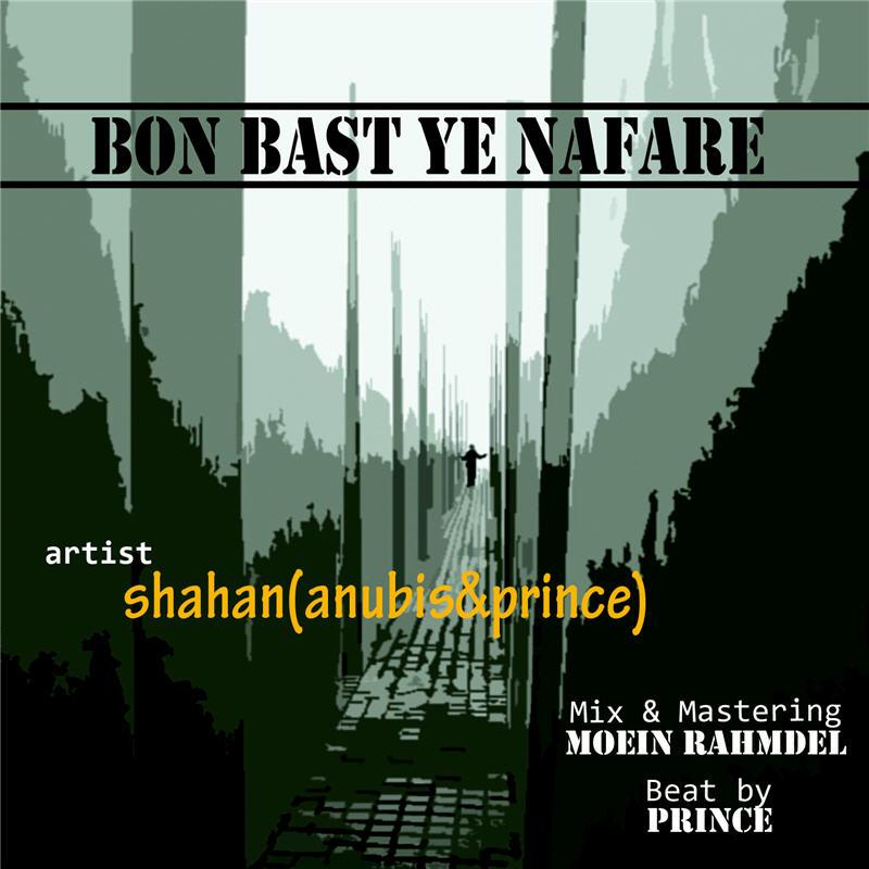 Shahan – Bon Baste Ye Nafare