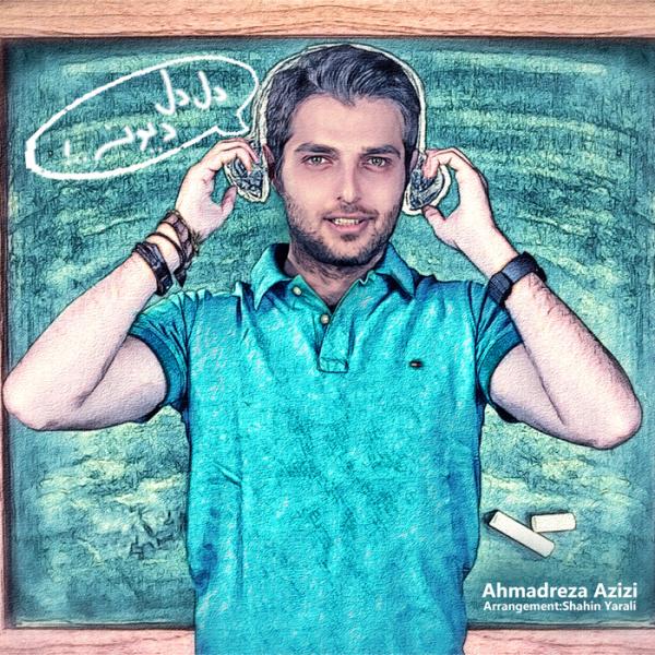 Ahmadreza Azizi – Del Dele Divone