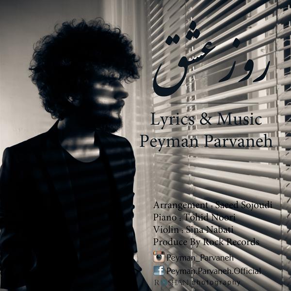 Peyman Parvaneh – Rooze Eshgh