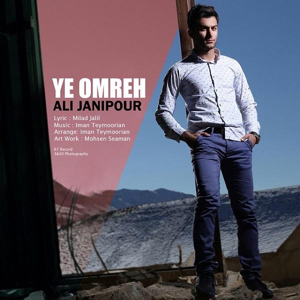 Ali Janipour – Ye Omreh
