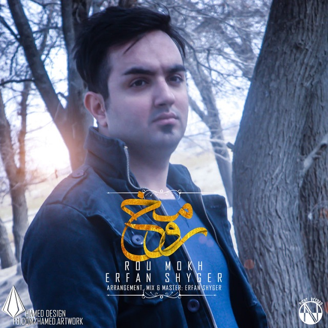 Erfan Shyger – Ro Mokh