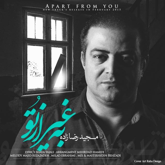Majid Rezazadeh – Be Gheyr Az To