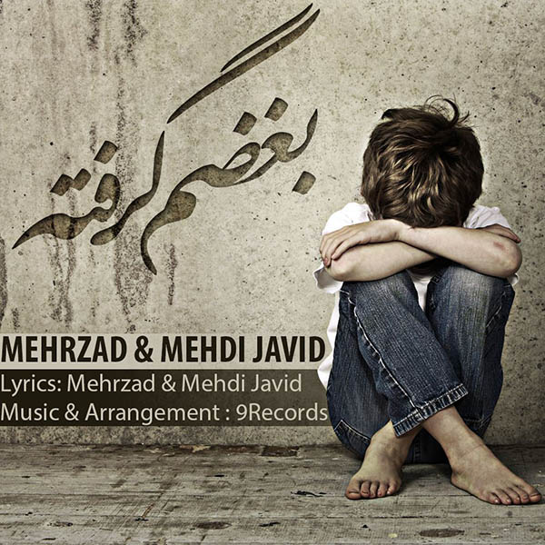 Mehrzad – Boghzam Gerfte (Ft Mehdi javid)