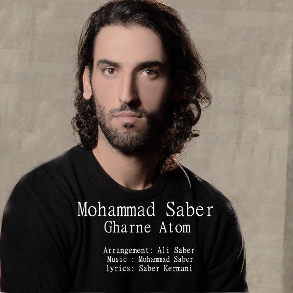 Mohammad Saber – Gharne Atom