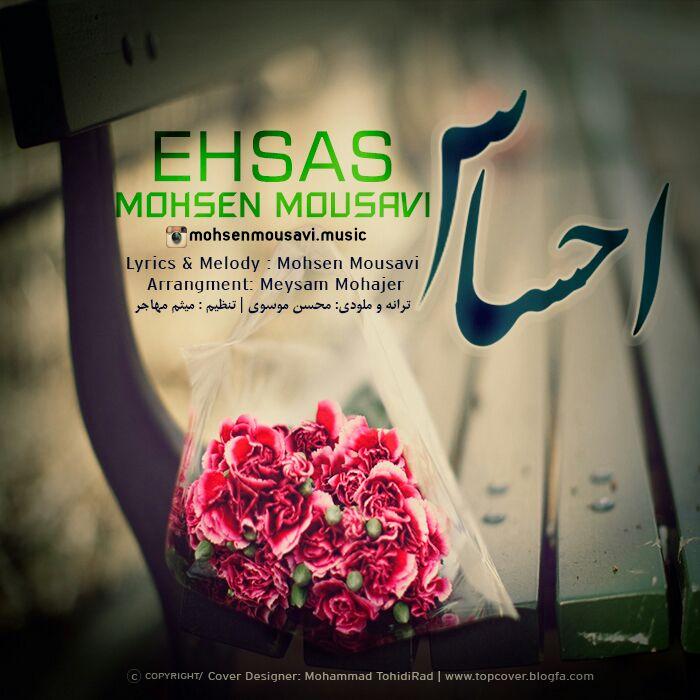 Mohsen Mousavi – Ehsas