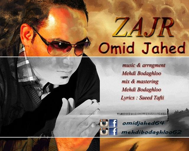 Omid Jahed – Zajr