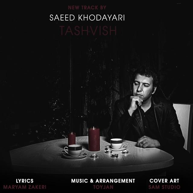 Saeed Khodayari – Tashvish