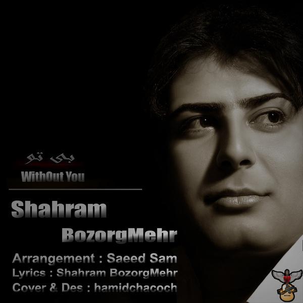 Shahram Bozorgmehr – Bi To