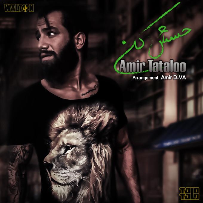 Amir Tatalo – Hessesh Kon