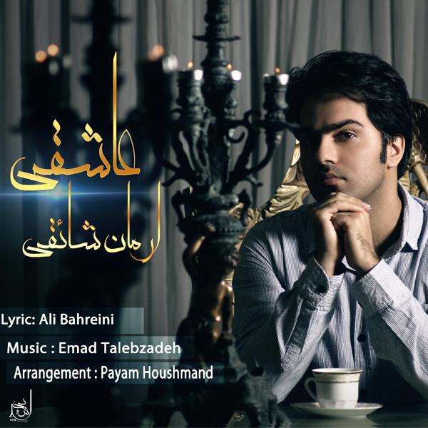Arman Shaeghi – Asheghi