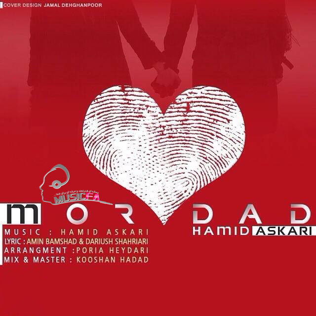 Hamid Askari's New Song 'Mordad' Coming Soon