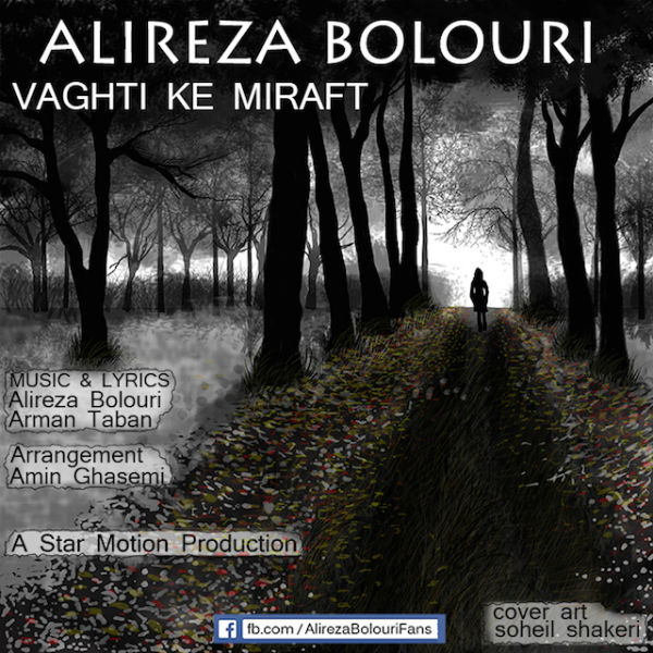 Alireza Bolouri – Vaghti Ke Miraft