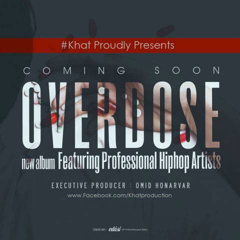 Download New Album By Various Artists Called Overdose