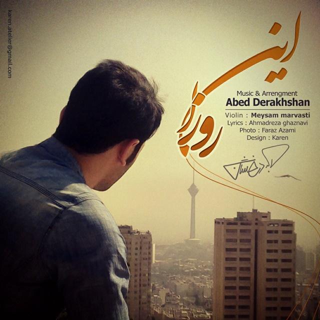 Abed Derakhshan – In Rooza