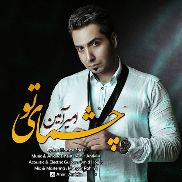Amir AMMin – Cheshmaye To