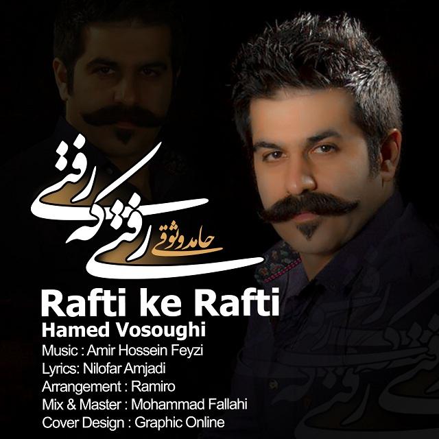 Hamed Vosoughi – Rafti Ke Rafti