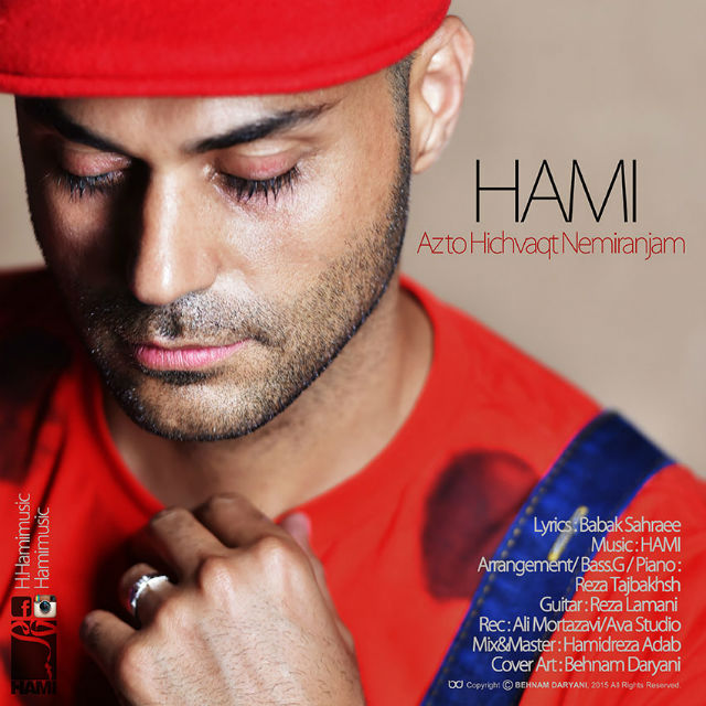 Hamid Hami – Az To Hichvaght Nemiranjam
