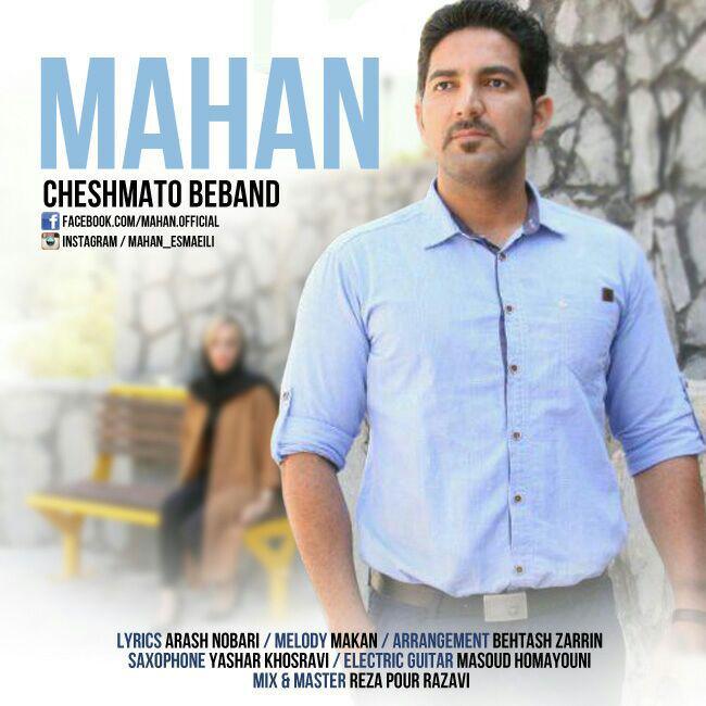 Mahan – Cheshmato Beband