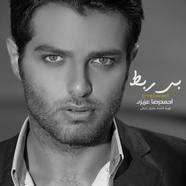 AhmadReza Azizi – Bi Rabt ( Album )