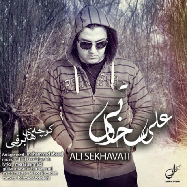 Ali Sekhavati – Koochehaye Barfi