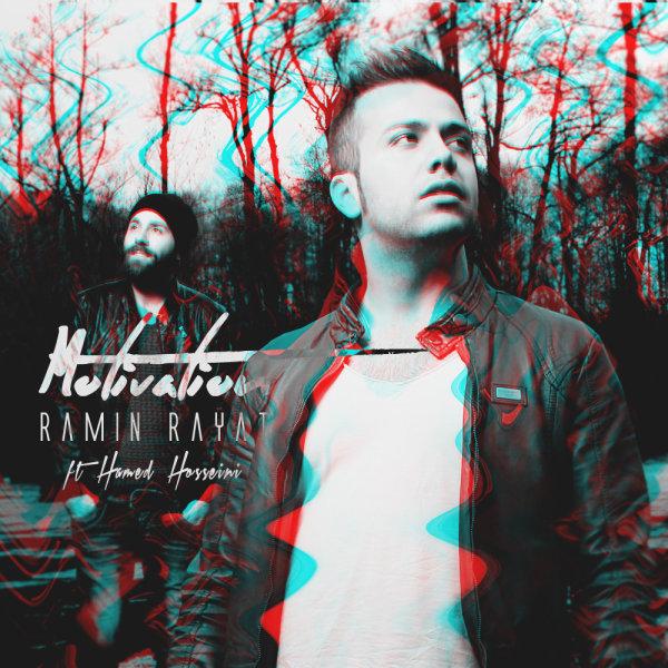 Ramin Rayat – Angizeh Ft Hamed Hosseini