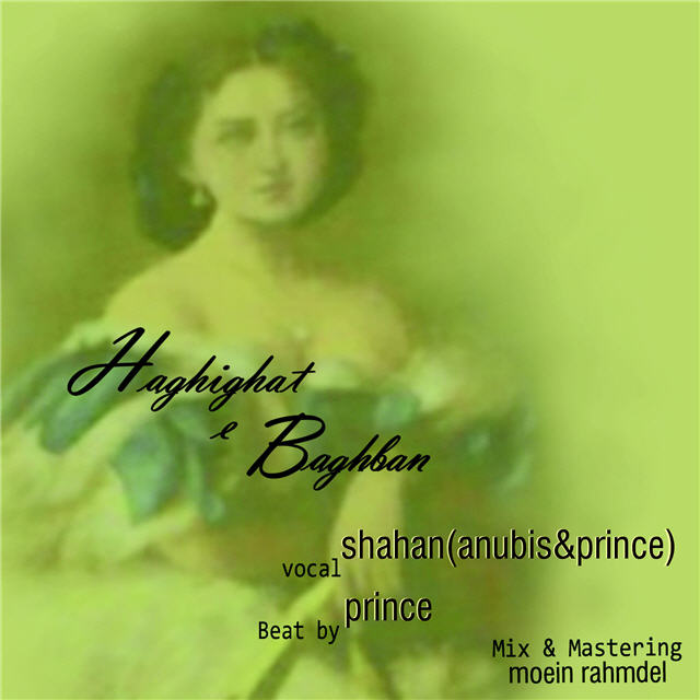 Shahan – Haghighate Baghban