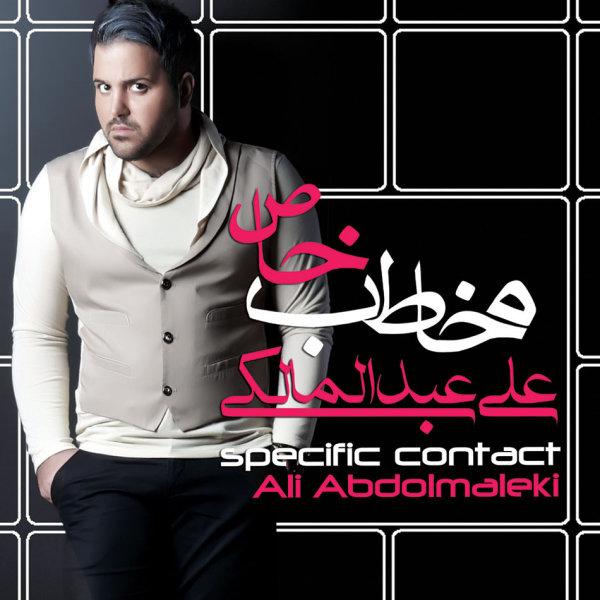 Ali Abdolmaleki – Mokhatabe Khas (Album)