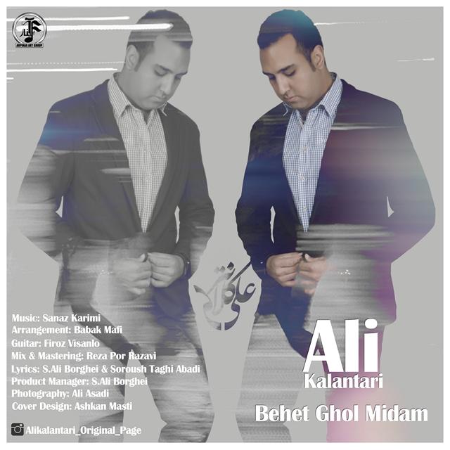Ali Kalantari – Behet Ghol Midam