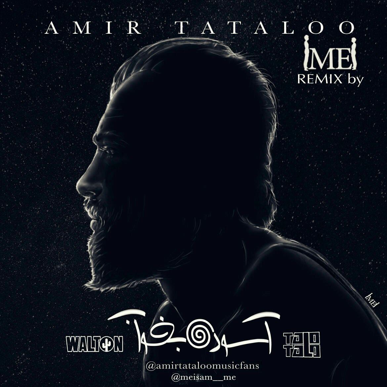 Amir Tatalo – Asoode Bekhab (Remix)