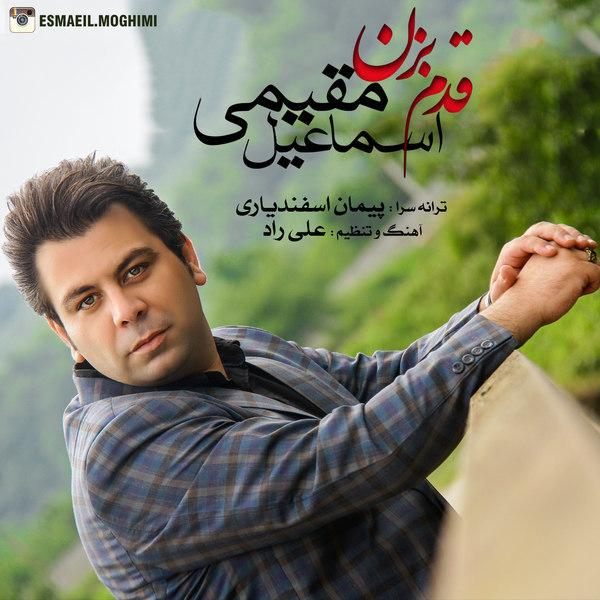 Esmaeil Moghimi – Ghadam Bezan