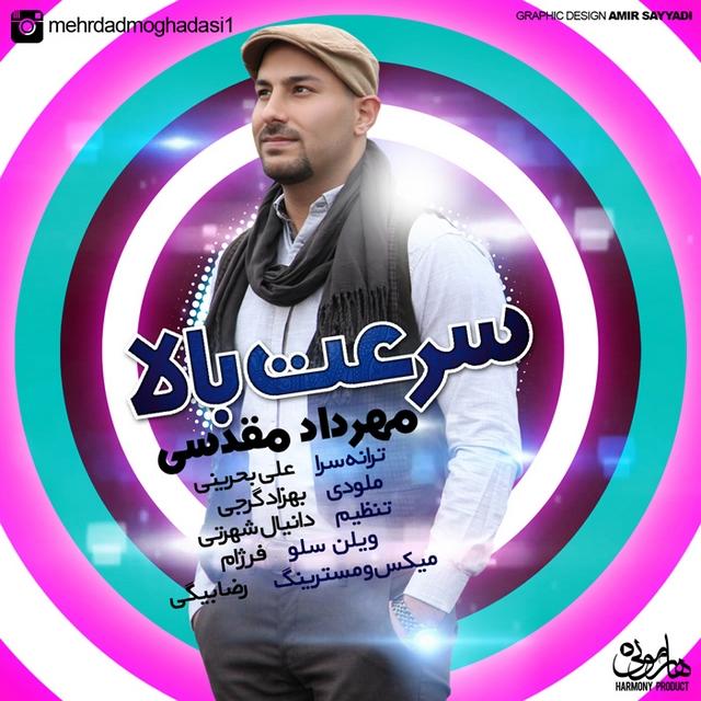 Mehrdad Moghadasi – Sorate Bala