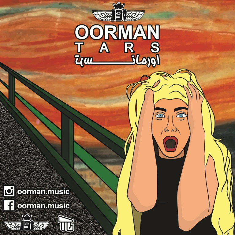 Oorman -Tars