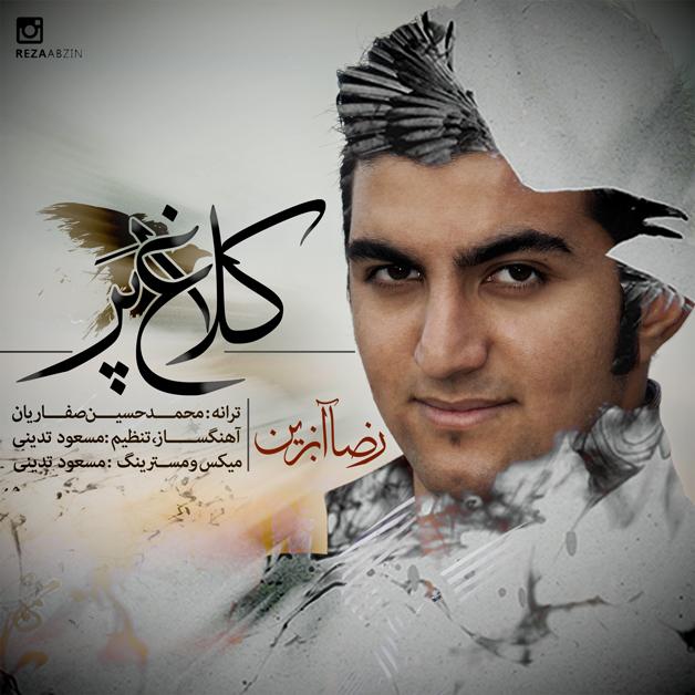 Reza Abzin – Kalagh Par