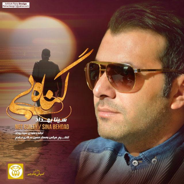 Sina Behdad – Bi Gonahe