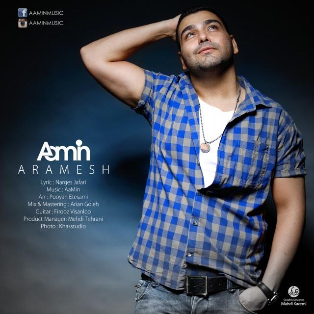 Aamin – Aramesh
