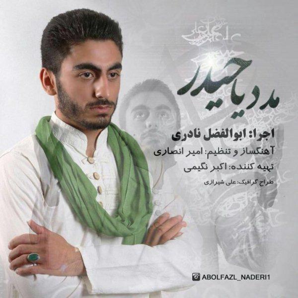 Abolfazl Naderi – Madad Ya Heydar