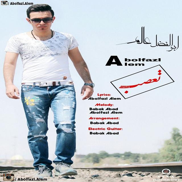 Abolfazl Alem – TaAsob