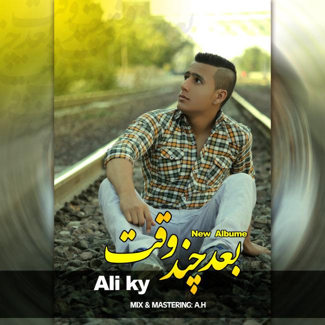 Ali Key – Baade Chand Vaght