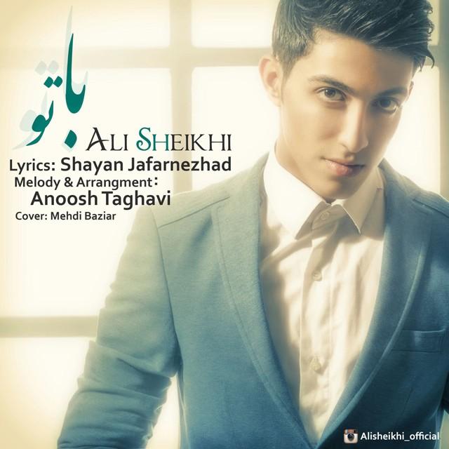 Ali Sheikhi – Ba To.