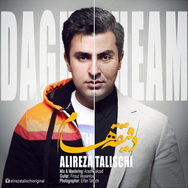 Alireza Talischi – Daghigheham