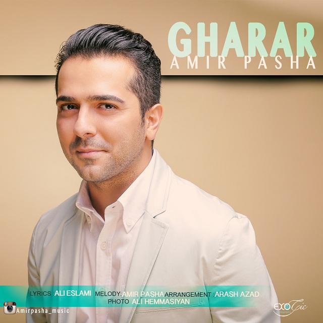 Amir Pasha – Gharar