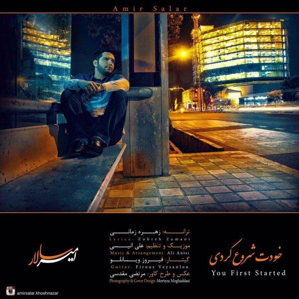 Amir Salar – Khodet Shoro Kardi
