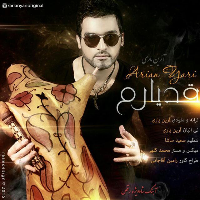 Arian Yari – Ghade Yaram