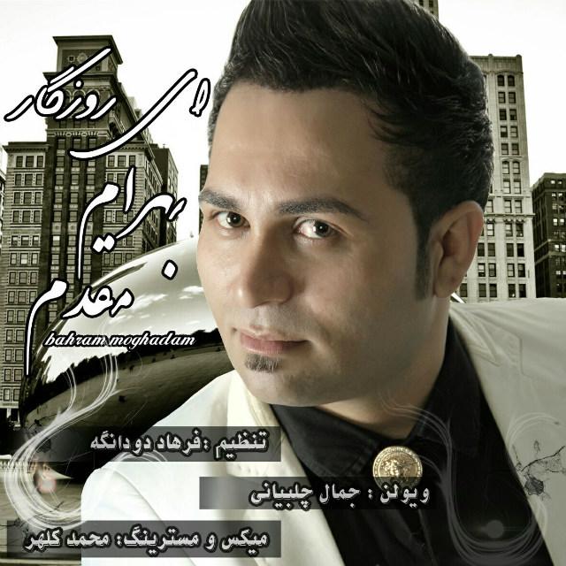 Bahram Moghadam – Ey Roozegar