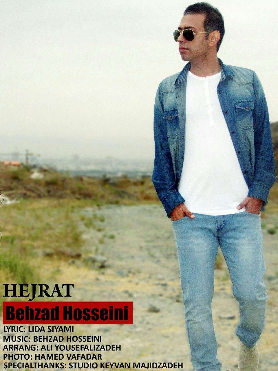 Behzad Hosseini – Hejrat