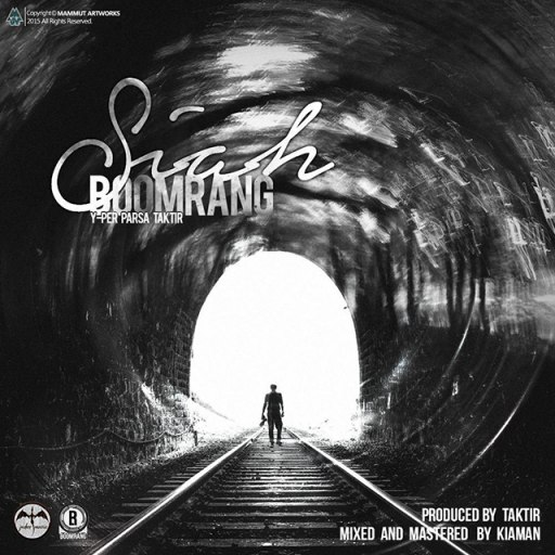 Boomrang – Siah