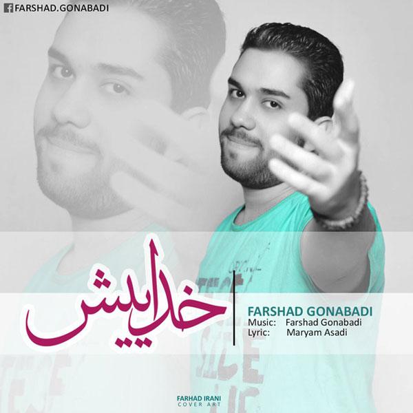 Farshad Gonabadi – Khodaeish